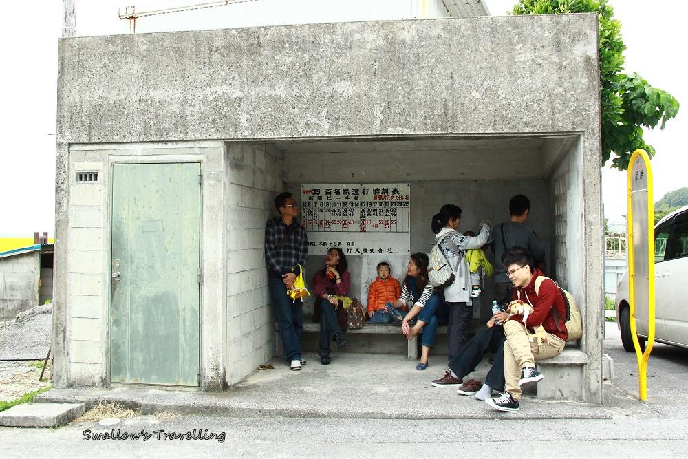 39_等公車