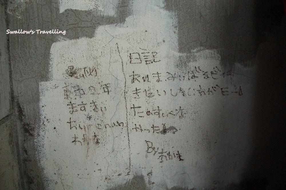 41_日記