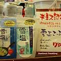 12_雪鹽產品