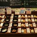 13_各種口味的鹽(試吃)