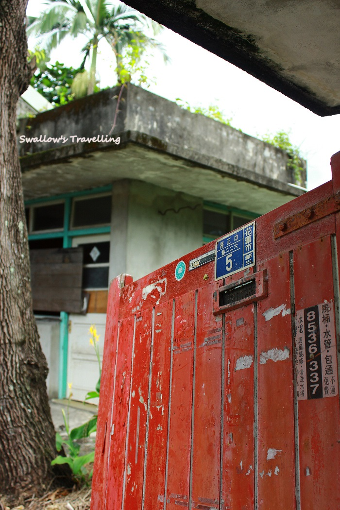 37_美崙溪畔日式宿舍群