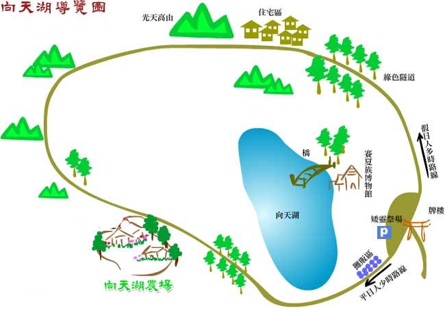 33_向天湖導覽圖