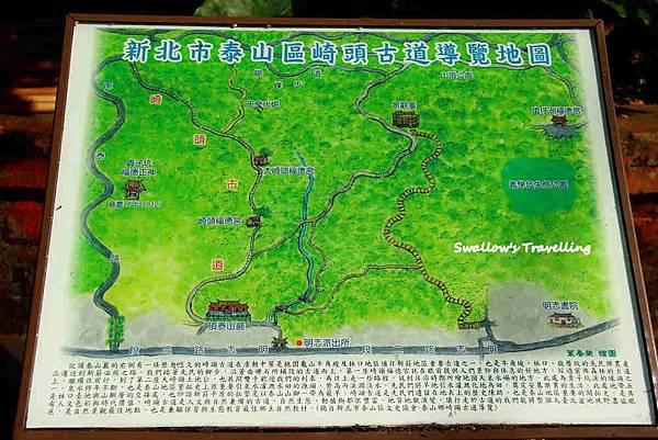 04_古道導覽地圖.jpg