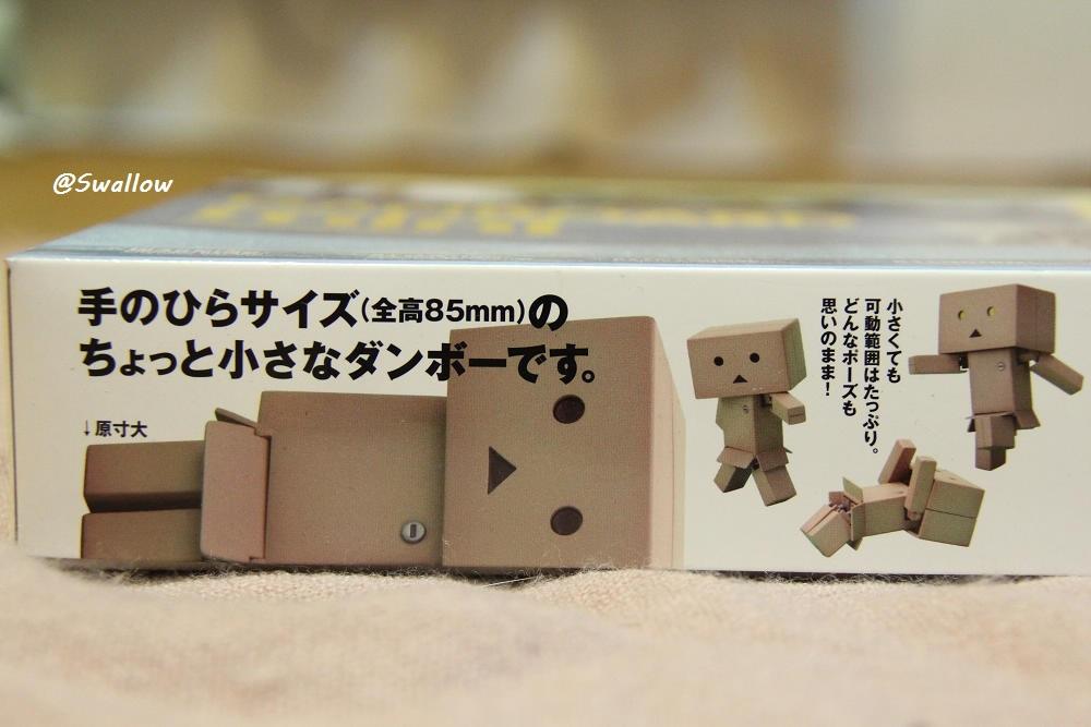 03_外盒側面.jpg