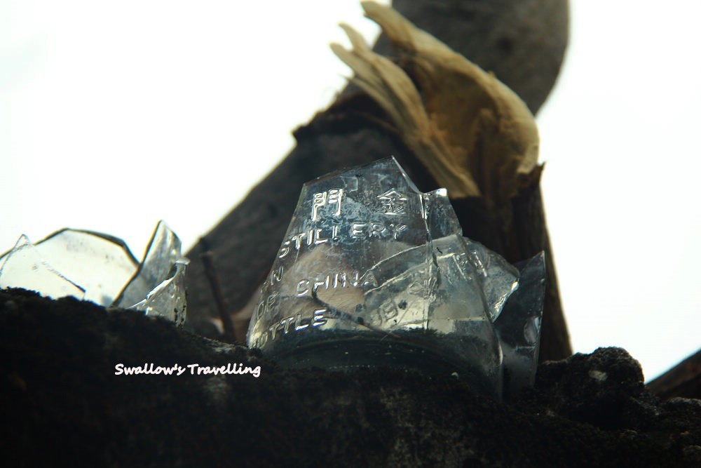 25_金門的酒瓶.jpg
