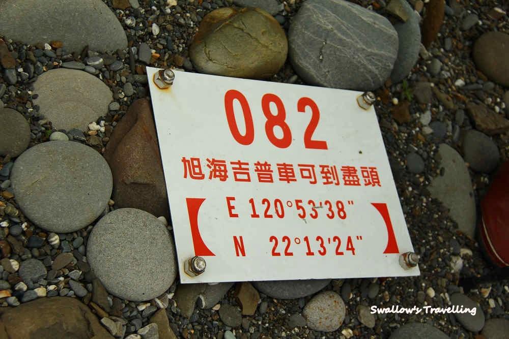 26_標示坐標的板子.jpg