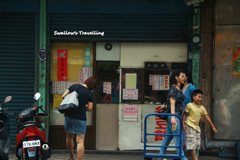 40_萬丹紅豆餅.jpg