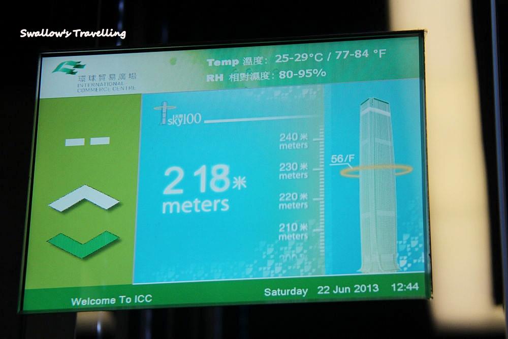 05_高速電梯螢幕.jpg