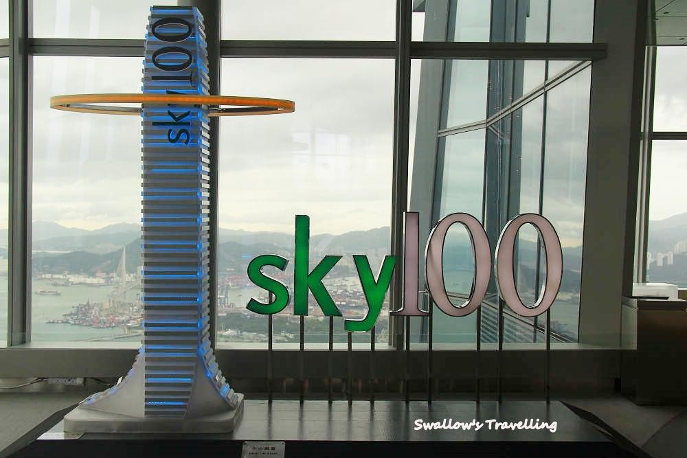 15_sky 100.jpg
