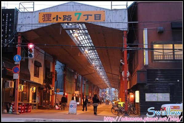 07_狸小路神社_15.jpg