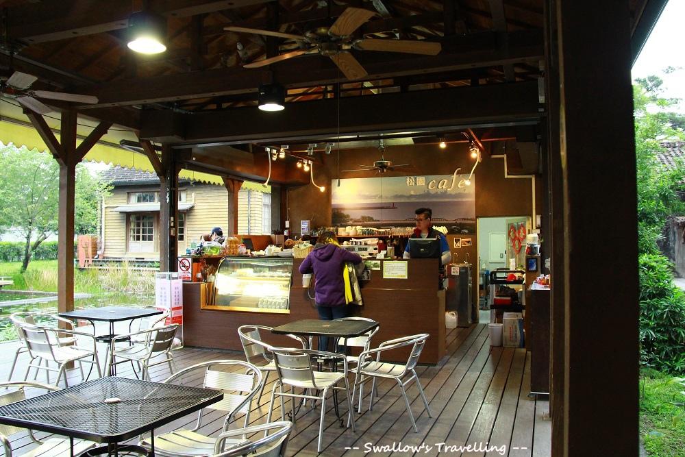 18_松園咖啡.jpg