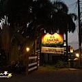 18_KA INATO烤雞餐廳.jpg