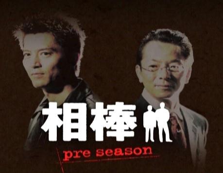 preseason.jpg