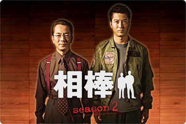 第2季.png