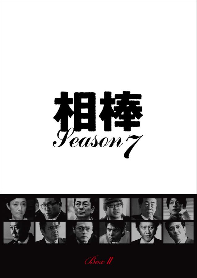 第7季.jpg