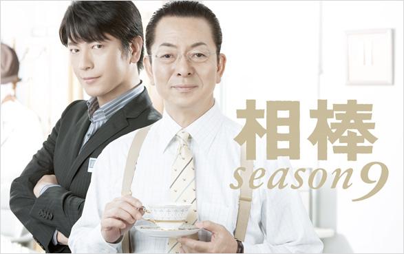 第9季.jpg