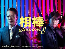 第8季.jpg