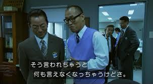 10_角田課長.jpg