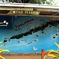 21_巴拉望地圖.jpg