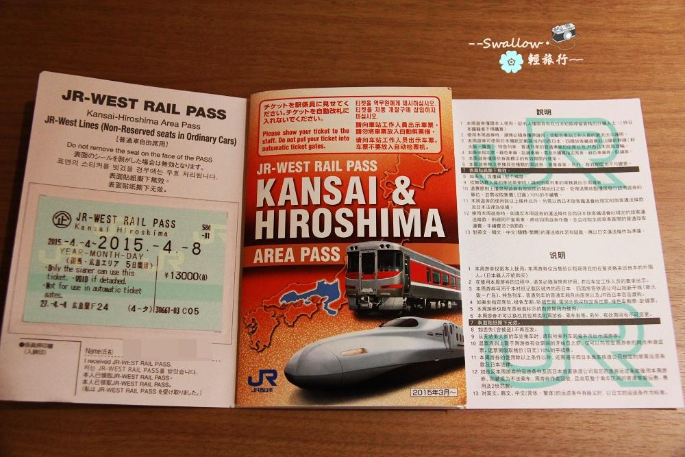 03_JR Pass.jpg