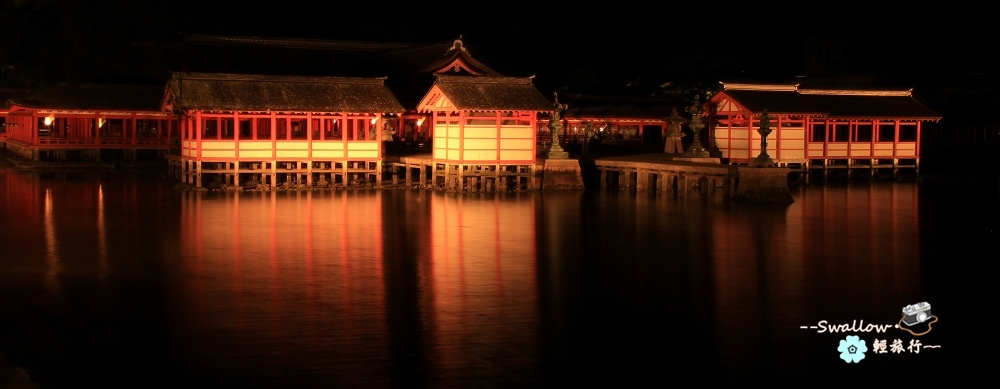 17_嚴島神社.jpg