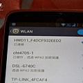 06_先在台灣進行測試.jpg