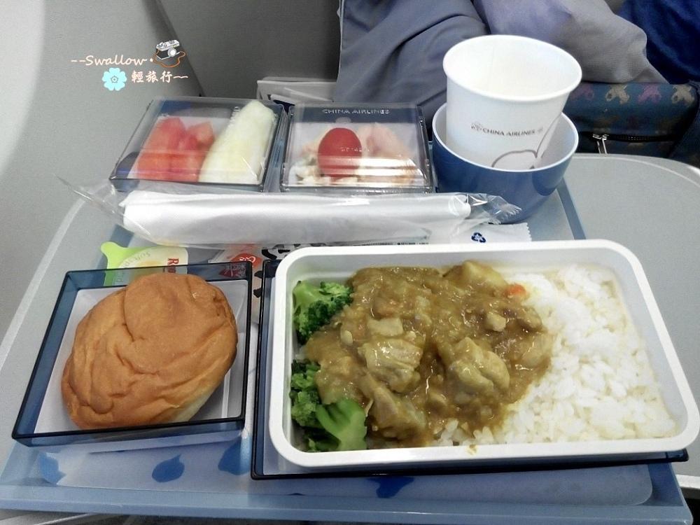 09_機上餐.jpg