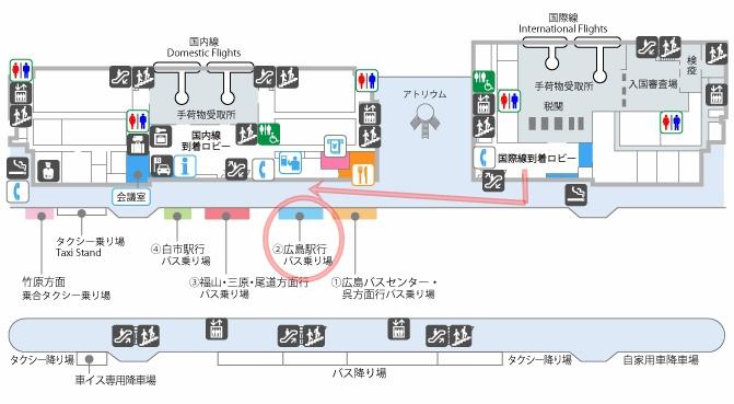 15_廣島空港.jpg