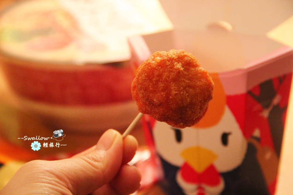 06_炸雞.jpg