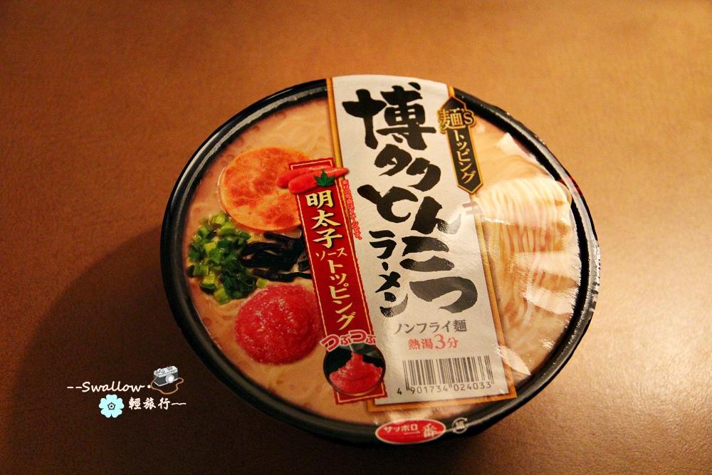10_泡麵.jpg