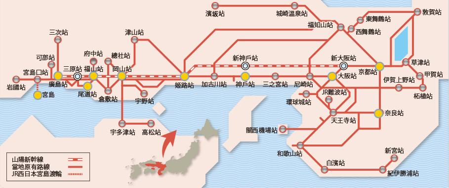 04_關西廣島地區鐵路周遊券.jpg