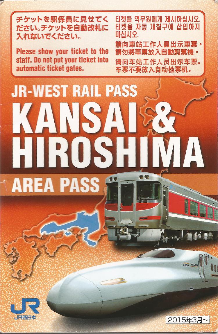 01_JR Pass.jpg