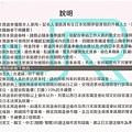 02_JR Pass-1-2.jpg