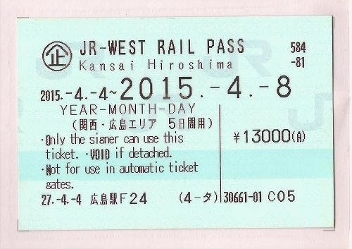 02_JR Pass-1-3.jpg