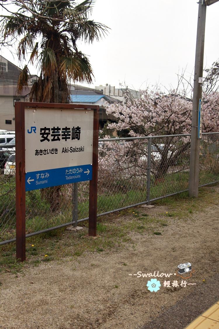 04_吳線車站.jpg