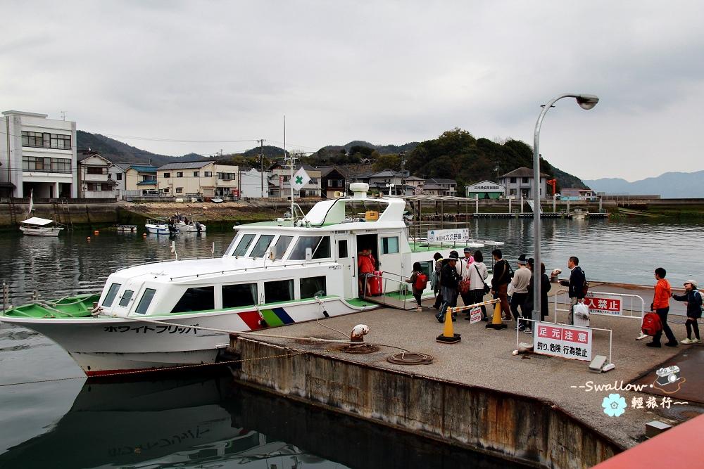 10_搭船前往大久野島.jpg