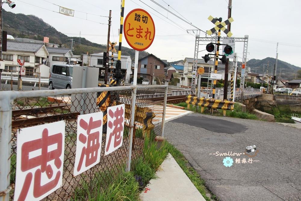 17_忠海港鐵路.jpg