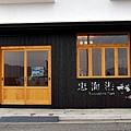 18_忠海港.jpg