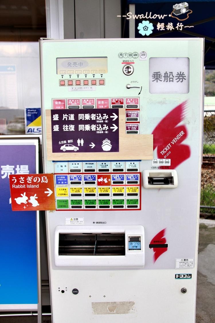 20_自動販票機.jpg