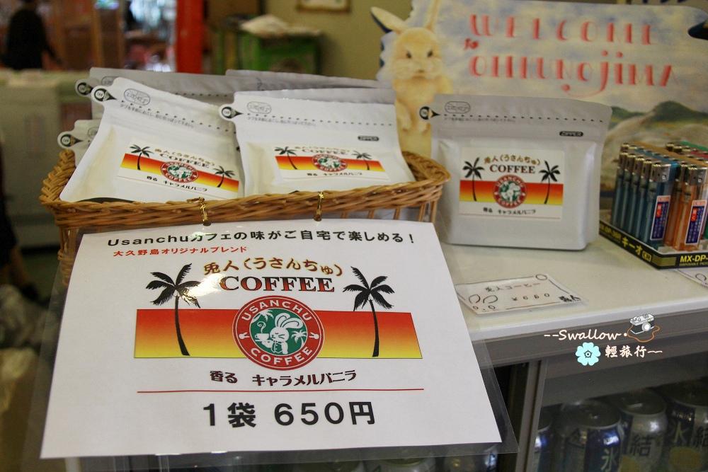 24_咖啡.jpg