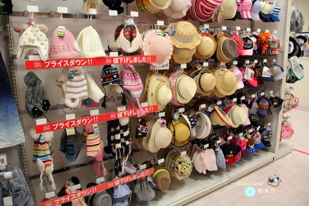 09_西松屋.jpg