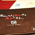 17_菜單本.jpg