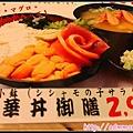 16_北之漁場_09.jpg