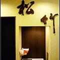 松竹-09.jpg