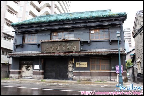 22_68_後藻商店.jpg