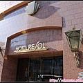 04_Resol hotel_01.jpg