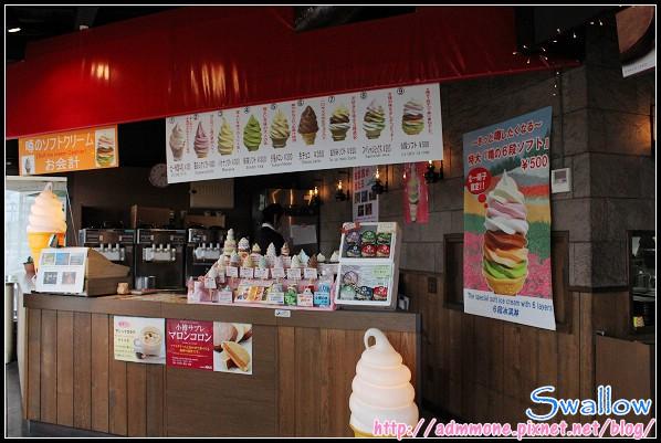 19_六層冰淇淋_02_六層冰淇淋.jpg