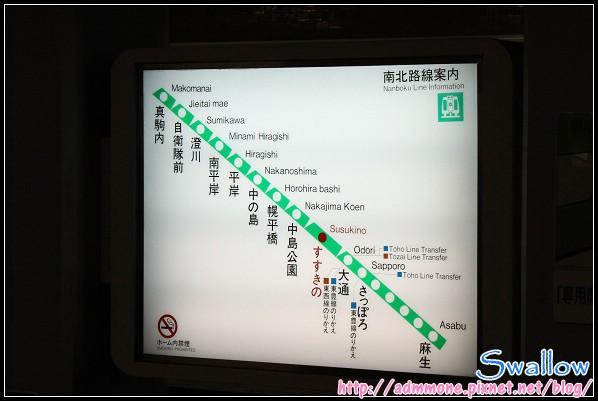 05_札幌地下鐵_05.jpg