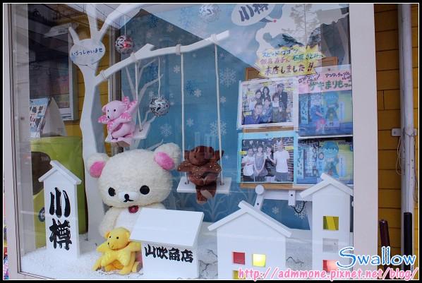 22_35_山吹商店.jpg