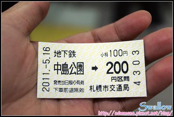 11_JR札幌到小樽_01.jpg